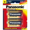 Panasonic D 2PK Alkaline Plus Power Batteries