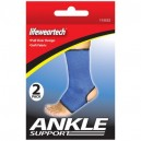 Lifeweartech Ankle Support Sleeves